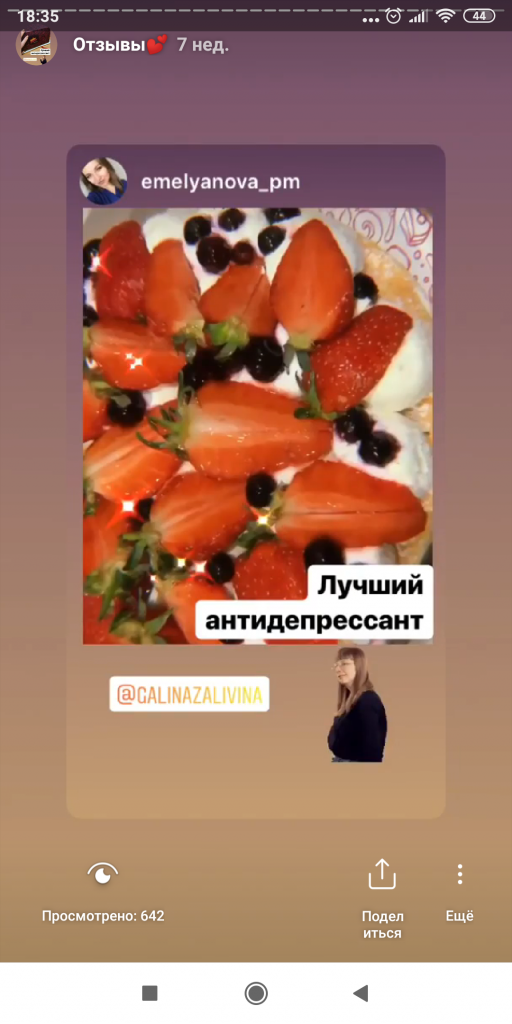 Screenshot_2019-07-10-18-35-05-990_com.instagram.android.png